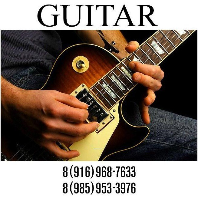 guitar9.jpg