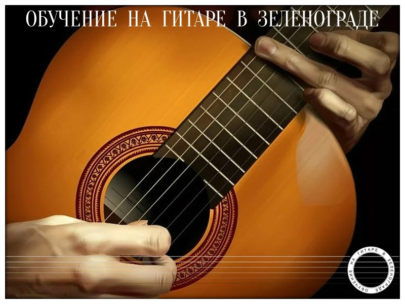 guitar 15.jpg